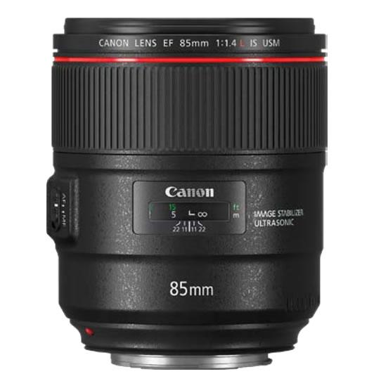 Vier neue Canon Objektive