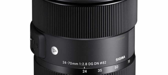 SIGMA 24-70mm F2,8 DG DN | Art vorgestellt
